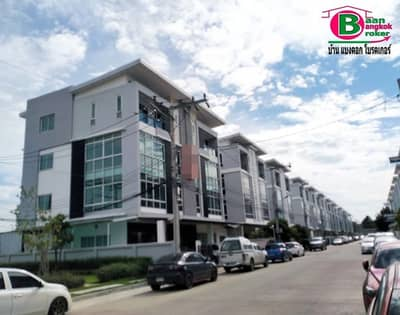 Office for Sale in Bueng Kum, Bangkok - 4-storey commercial building for sale, 2 booths, Biz Galleria project area of 109.4 sq m. With 4 bathrooms, 2 kitchens, Kaset-Nawamin road, Bueng Kum district.