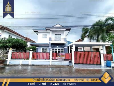 4 Bedroom Home for Sale in Thanyaburi, Pathumthani - Detached house in Rangsit, along Khlong 3, good location, beautiful view.