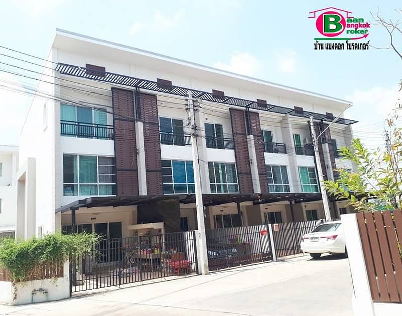 3-storey townhome for sale, The Grand City project, area 17 sq m, with 2 bedrooms, 3 bathrooms, Tessaban 1 Road, Muang District, Saraburi Province.