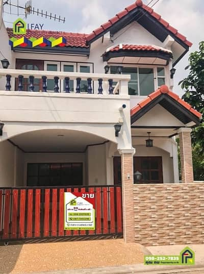 Townhouse for sale behind the corner, ready to move in, very beautiful, Fortune Village, Bang Ya Phraek, Samut Prakan, near the expressway.