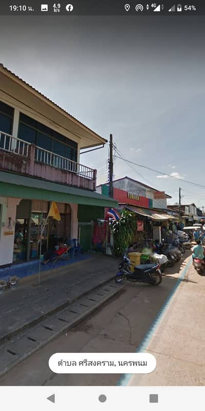 Commercial Building for Sale in Si Songkhram, Nakhonphanom - Selling a commercial building, 1 booth, 2 floors, 1 bedroom, 2 bathrooms, open ground.
