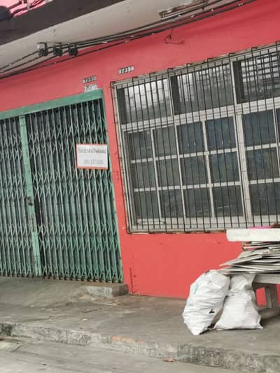 Commercial Building for Rent in Din Daeng, Bangkok - Commercial building for rent
