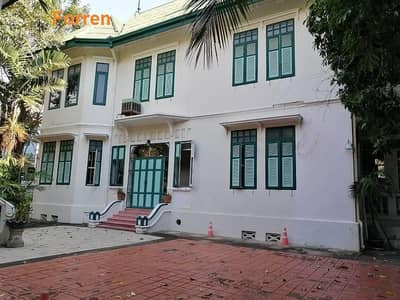 3 Bedroom Home for Rent in Dusit, Bangkok - Single house for rent, Thai traditional style, Dusit district