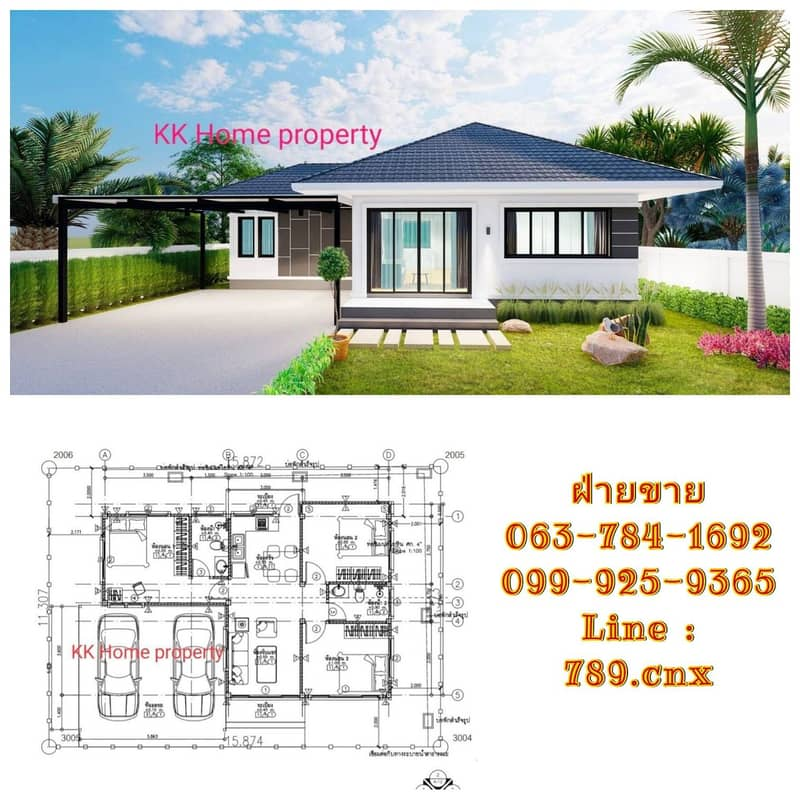 Open for booking today ♥ ️ Newly built house in San Kamphaeng area. Location is quiet, shady, natural, suitable for living. At a starting price of only 1.75 million baht.