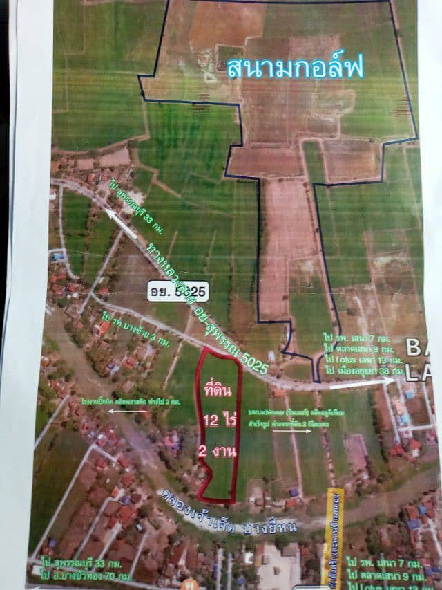 Land for sale in good location, suitable for investment, building a housing estate and building a factory.