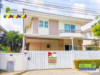 4 Bedroom Home for Sale in Bang Sao Thong, Samutprakan - Urgent sale, single house, 71 wah, Supalai project Garden Ville Suvarnabhumi Lat Krabang 54 Free transfer with a shady garden area. Beautiful house, new condition