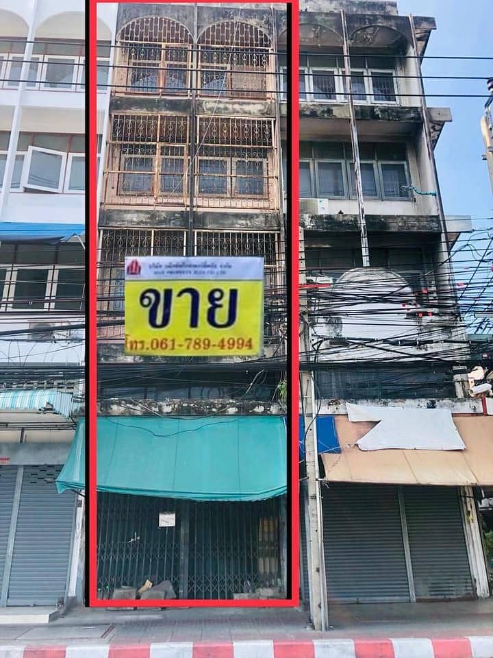 Selling a commercial building, 4 floors, 2 booths, 28 sq m, next to Rama 2 Road, between Soi 9 and Soi 11, popular Oh
