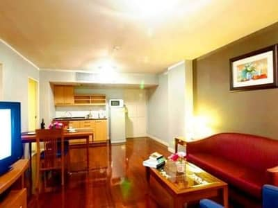 Chong Nonsi room for rent