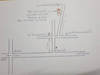 Land for Sale in Mueang Udon Thani, Udonthani - Land for sale in Nong Na Kham