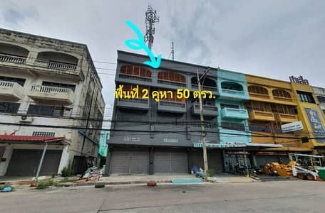 Commercial Building for Rent in Khlong Luang, Pathumthani - Selling a commercial building, 2 booths, 4 floors, an area of 50 square meters, next to Boonthavorn, Rangsit branch, good location