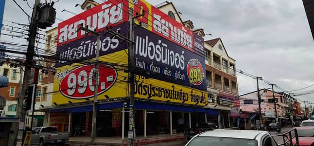 Commercial Building for Sale in Mueang Nakhon Ratchasima, Nakhonratchasima - Home office for sale in Mueang Nakhon Ratchasima District Cheaper than assessed a lot
