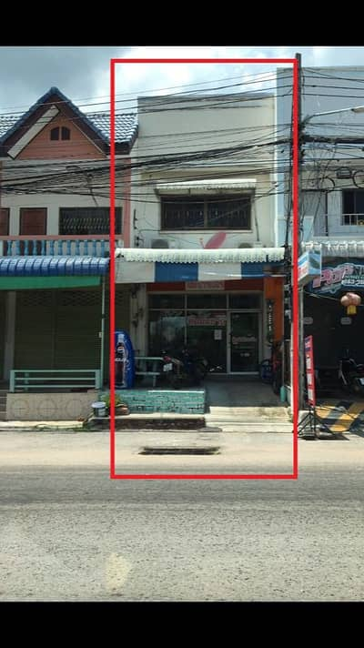 Commercial Building for Sale in Mueang Maha Sarakham, Mahasarakham - 2-storey commercial building for sale, 1 booth