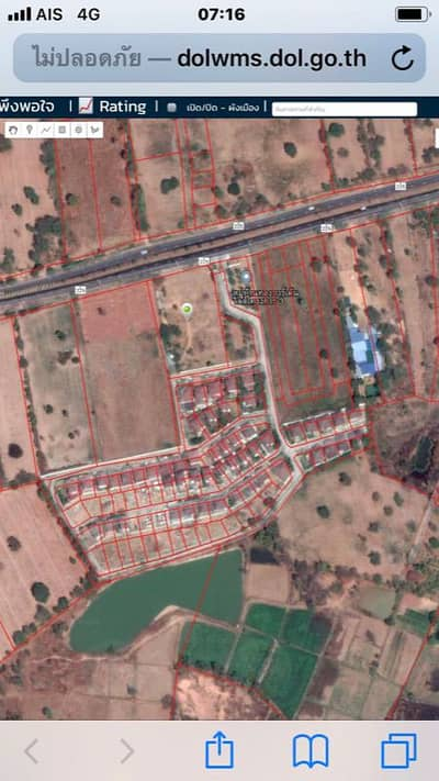Land for Rent in Mueang Chaiyaphum, Chaiyaphum - Land in front of the village for rent