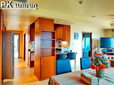 2 Bedroom Condo for Sale in Mueang Rayong, Rayong - New World Condotel in front of Mae Rumphueng Beach, Rayong Province, beautiful decoration, built-in