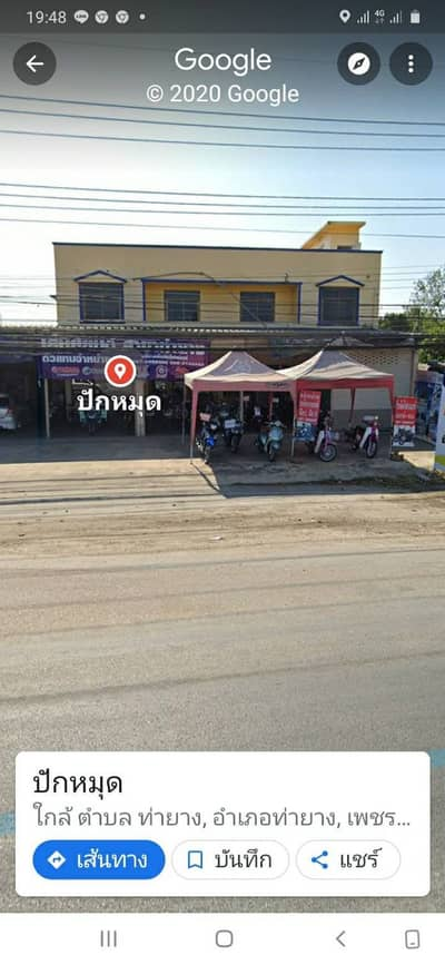 Commercial Space for Sale in Tha Yang, Phetchaburi - Buildings in the city of Tha Yang, Phetchaburi, on the road