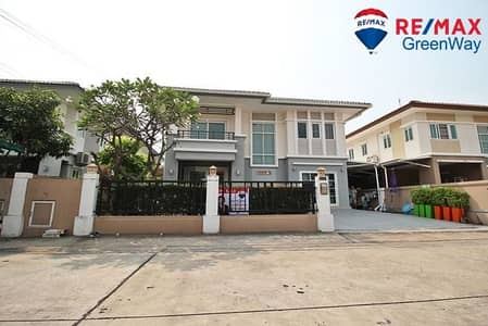 3 Bedroom Home for Sale in Thung Khru, Bangkok - House for sale, Natura Prachauthit, ring, room extension, 1st floor, wide, good condition