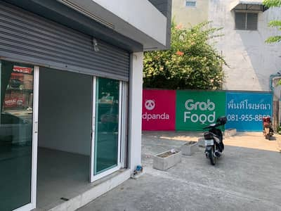 Commercial Building for Rent in Chatuchak, Bangkok - For sale, rent, commercial building, 43 sq. w. , Nak Niwat 27, Ladprao 71, rooms on the far right, 3 and a half floors.