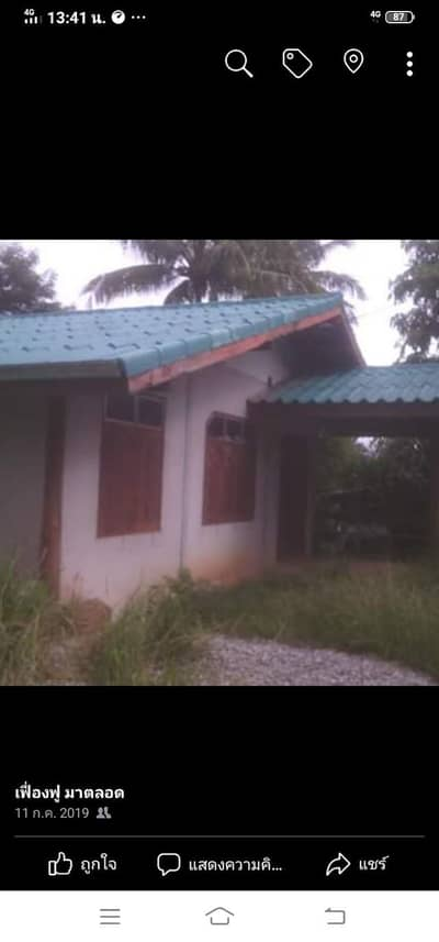 1 Bedroom Home for Sale in Nam Nao, Phetchabun - House with land