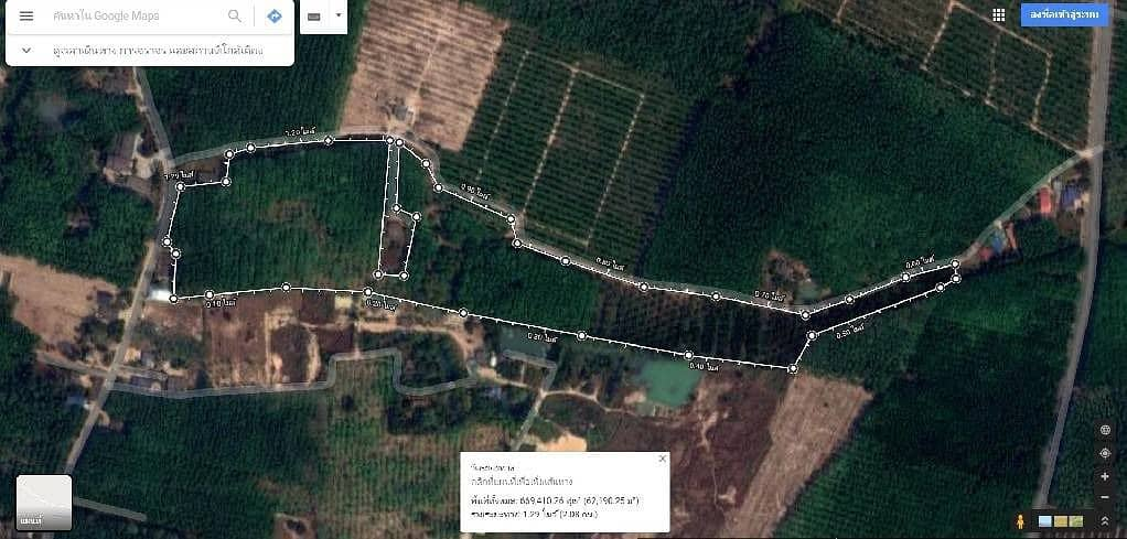 Land for sale in rubber plantation, Ban Khai District, Rayong Province