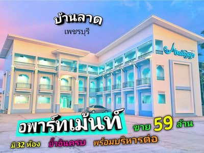 32 Bedroom Apartment for Sale in Mueang Phetchaburi, Phetchaburi - Urgent apartment business for sale behind Robinson Phetchaburi