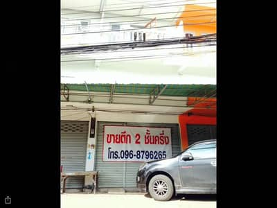 Commercial Building for Sale in Mueang Chaiyaphum, Chaiyaphum - 2 storey commercial building for sale in the middle of the city near Lotus