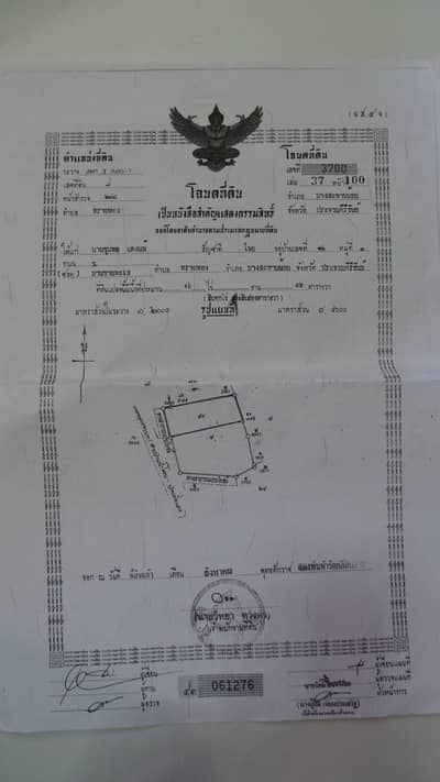 Land for Sale in Bang Saphan Noi, Prachuapkhirikhan - Land for sale in Prachuap Khiri Khan 16 Rai. 50 meters away from the sea near Koh Talu
