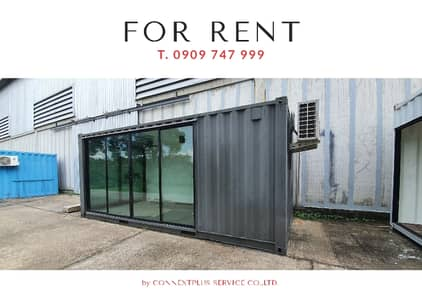 Office for Rent in Mueang Nakhon Ratchasima, Nakhonratchasima - Office cabinet for rent