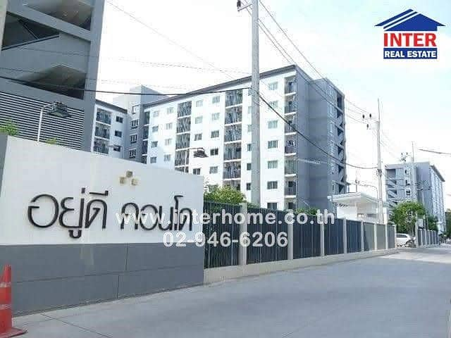 Condominium 24.31 sq m, UD Condo Phase 3, Muang District, Chachoengsao