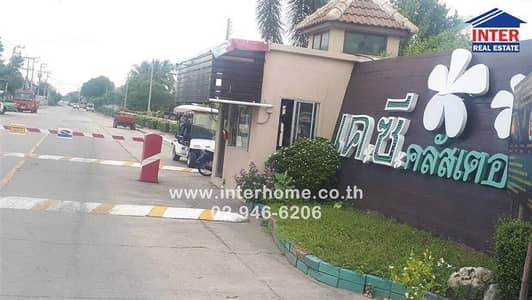 3 Bedroom Townhouse for Sale in Lam Luk Ka, Pathumthani - Townhouse 2 floors 16 sq. w. , KC Cluster Village, Soi Maitri Chit 7, Nimit Mai Road