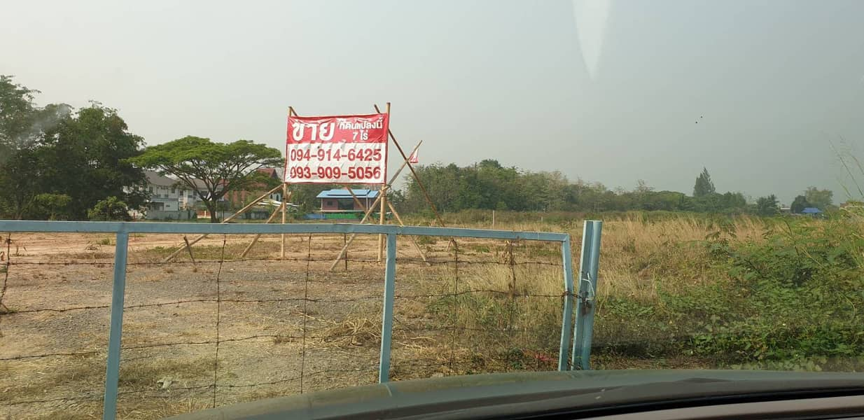 Land for rent 3 rai on main road number 118, San Sai District, Chiang Mai Province