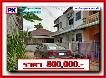 3 Bedroom Townhouse for Sale in Mueang Ubon Ratchathani, Ubonratchathani - 2 storey townhouse for sale, Klang Arun Road, Ubon Ratchathani Near the bus terminal