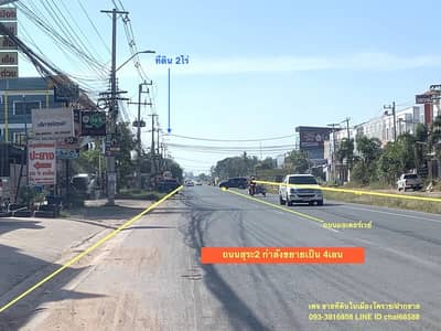 Land for Sale in Mueang Nakhon Ratchasima, Nakhonratchasima - Land for sale near Sura 2 road, area 2 rai (can be sold 1 rai) in Korat city