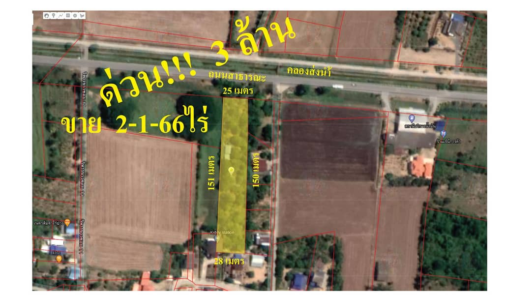 Urgent sale, land on Khlong Song Nam Road, with mixed fruit orchards and mixed species and residential houses, area 2-1-66 rai, land reclamation, Moo 3, near Soi Wihan Khao 10