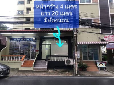 Commercial Space for Rent in Kathu, Phuket - Shop