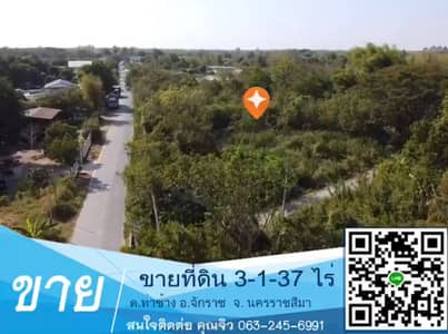 Land for Sale in Chaloem Phra Kiat, Nakhonratchasima - Land for sale 3-1-37 rai in Chalerm Phra Kiat near the airport