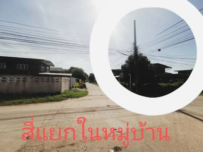 5 Bedroom Home for Sale in Mueang Udon Thani, Udonthani - 2 storey house for sale on the road in the village In the middle of the village, very cheap sales