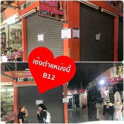 Commercial Space for Rent in Prawet, Bangkok - Urgent for rent or sale, beautiful corner room Number One Market Ram 2 project, very good location, easy to see, next to the crowded road