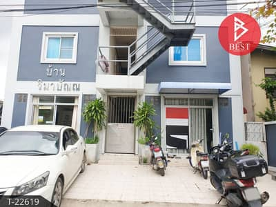 20 Bedroom Apartment for Sale in Saphan Sung, Bangkok - Apartment for sale in Krungthep Kreetha, Saphan Sung, Bangkok