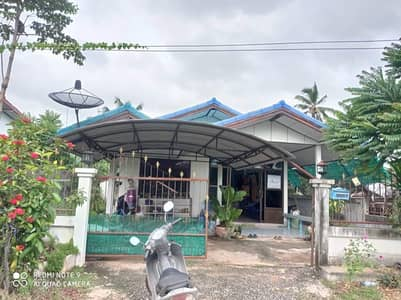 2 Bedroom Home for Sale in Nong Bua Rawe, Chaiyaphum - House and land for sale