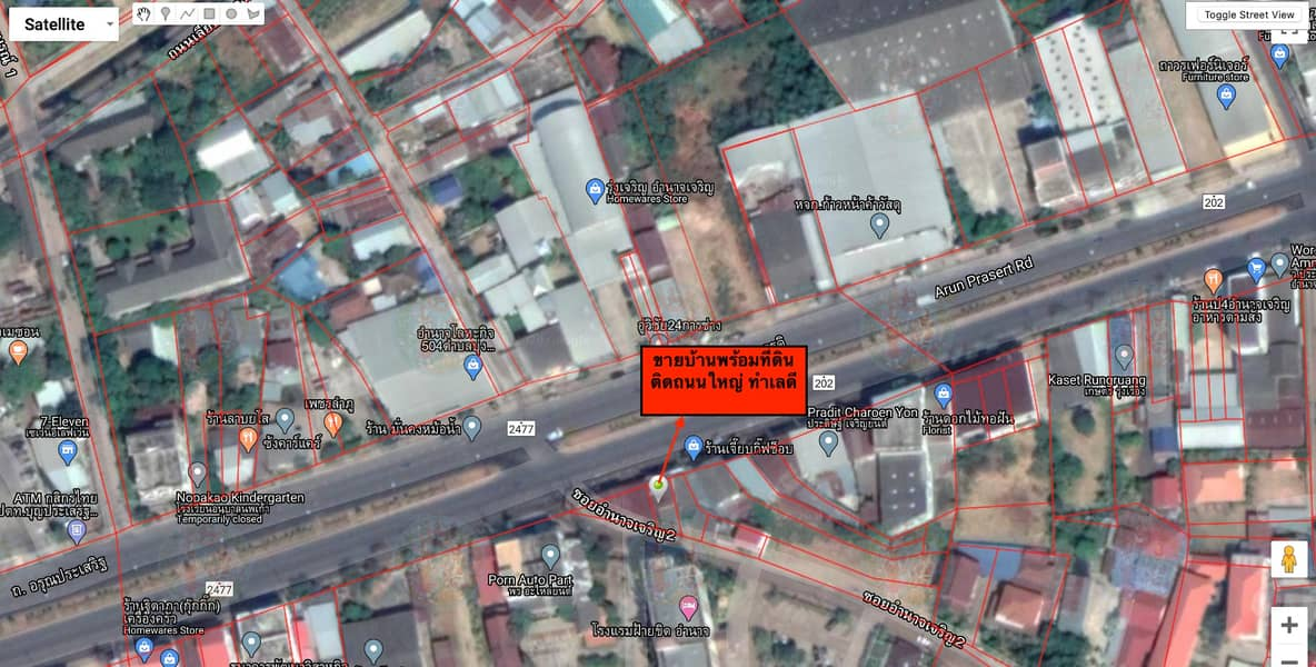 Sale of land and buildings on the main road Arun Prasert Road, Amnat Charoen, very good location, suitable for trading and doing business