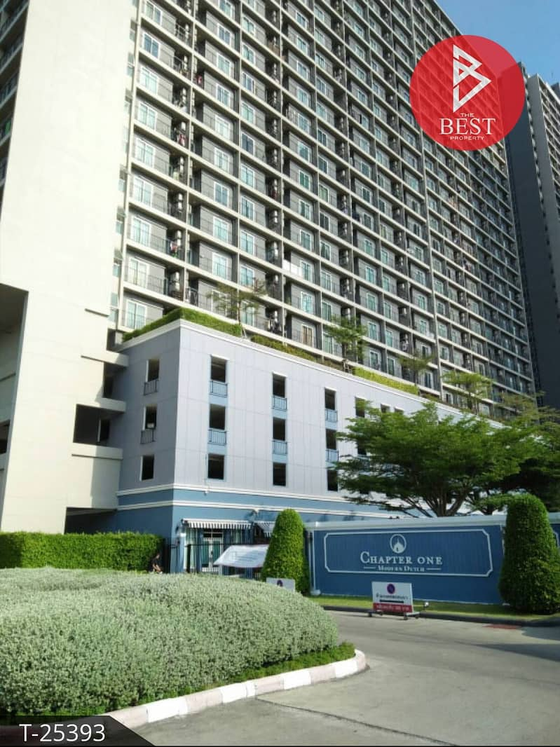 Condo for sale Chapter One Modern Dutch (Chapter One Modern Dutch) is ready.