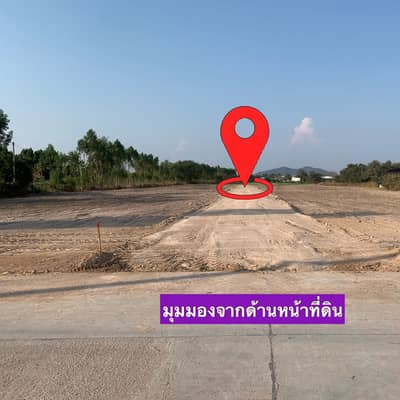 Land for Sale in Ban Chang, Rayong - ที่ดินแบ่งขาย