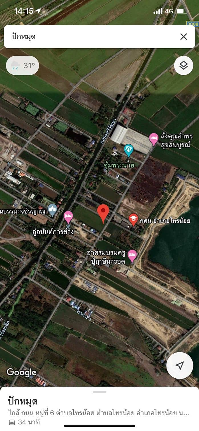 Land for sale, Thai Noi 9, good location, like a house or factory, warehouse