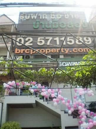 Commercial Building for Rent in Bang Bua Thong, Nonthaburi - Office building On Kanchanaphisek Road