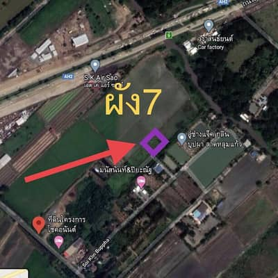 Land for Sale in Lat Lum Kaeo, Pathumthani - Land for sale 100-200 square meters Lat Lum Kaeo District, Pathum Province inbound, Bangkok Head to Central Westgate, near the E-Teng Eoi Pla Pao Food Garden.
