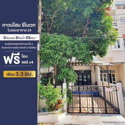 3 Bedroom Townhouse for Sale in Bang Na, Bangkok - Townhome renovated new Lasalle 24 good feng shui, the owner sells by himself.