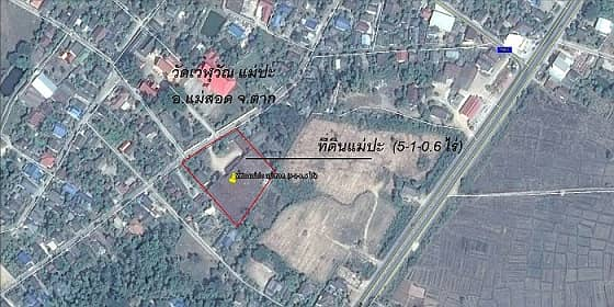 Land for Sale in Mae Sot, Tak - Land for sale 5-1-0.6 rai/ 18,500,000 Th฿. Mae-Pa ,Mae-Sod,Taak province.