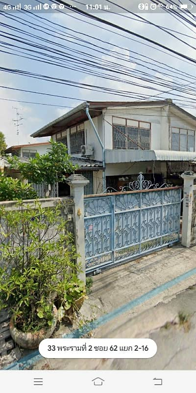 3 Bedroom Home for Sale in Bang Khun Thian, Bangkok - The owner sells by himself, detached house, very good location both outside and in the project, very good location.