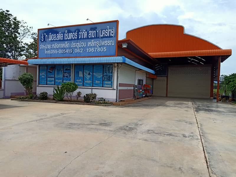 Sales were metal sheet business, roof rolling house, can work immediately, located along Nakhon Thai Road, with office ready.