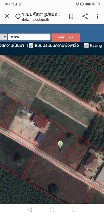Land for Rent in Nikhom Phatthana, Rayong - Land for sale 2 Ngan Nikom Phatthana Soi 7 Rayong.